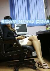 性感女王 275889482 网调女S 现实调教,电话调教,视频调教,